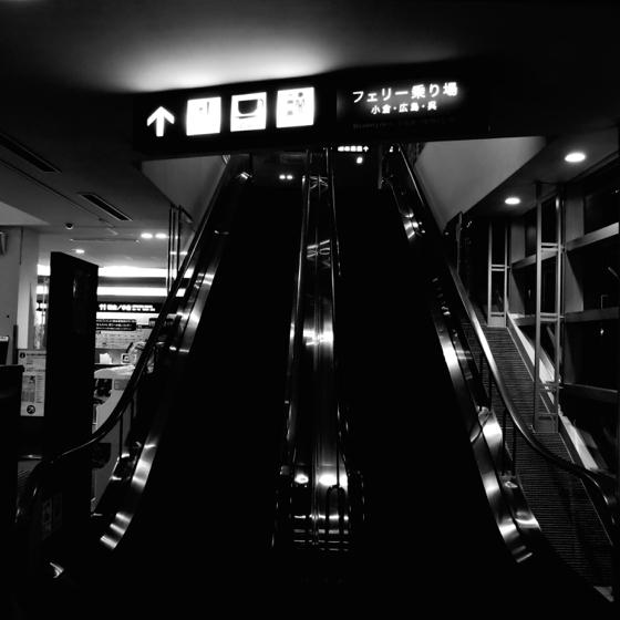 松山観光港 - 06.jpg
